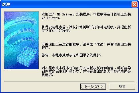 佳能mp288驱动_佳能lbp3018驱动_佳能lbp3018打印机_佳能lbp2900 _佳能3018打印机